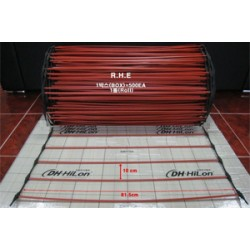 Cablu de încălzire 150w (100w)
