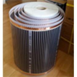 Film carbon KH 305 N - 130 watt